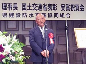 加藤会長の挨拶